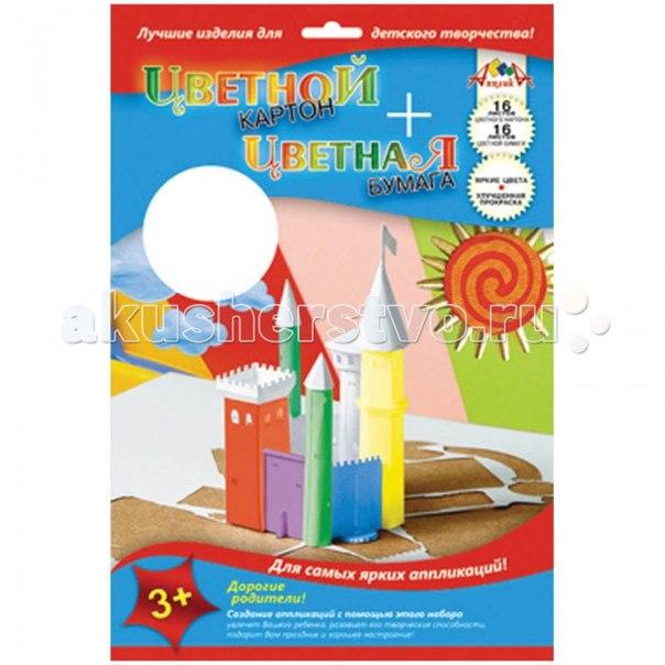 Набор а4 цветного картона 16 листов и цветной бумаги 16 листов в папке, Апплика