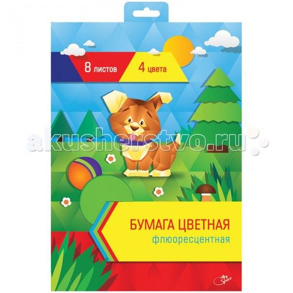 Цветная бумага а4 4 цвета флуоресцентная в папке с европодвесом 8 листов, Спейс