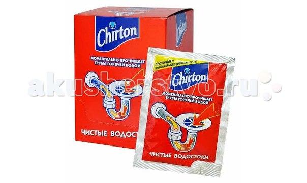 Средство для прочистки труб горячей водой, Chirton