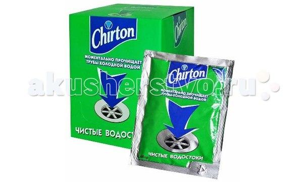 Средство для прочистки труб, Chirton