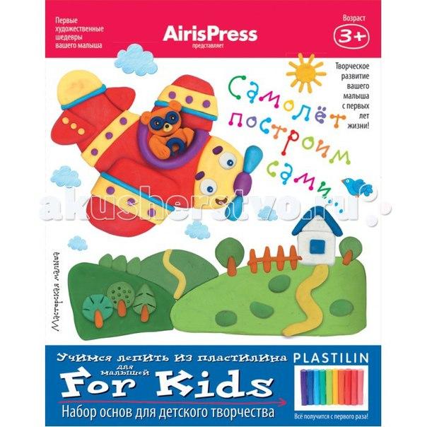 Мастерская малыша. 3+ самолет построим сами (набор основ для детского творчества), Айрис-пресс