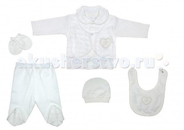 Подарочный набор для новорожденного (5 предметов) bbtf-822, Bebitof Baby