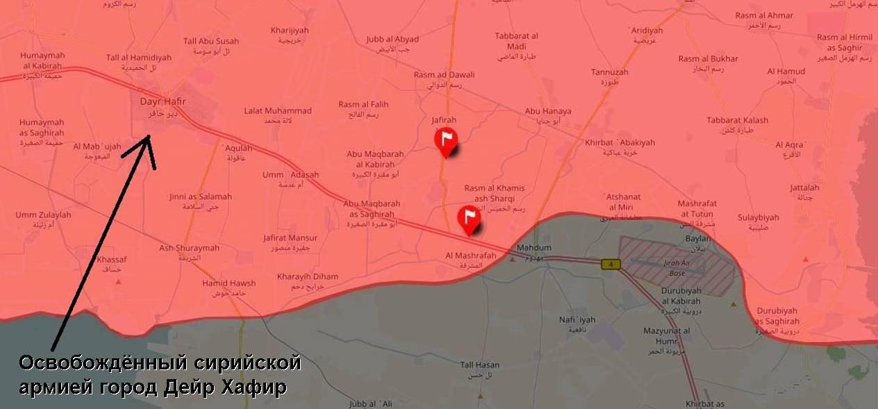 Обзор событий в Сирии за март 2017 года