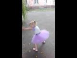 Карамеля балеринка