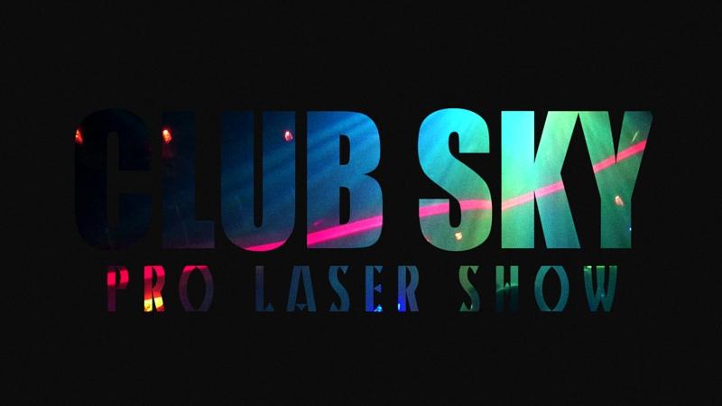 ProLaser show Club CKY смотреть онлайн без регистрации