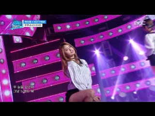 [REPF] EXID x WJSN - Up Down + Hot Pink @ 160416 MBC Music Core