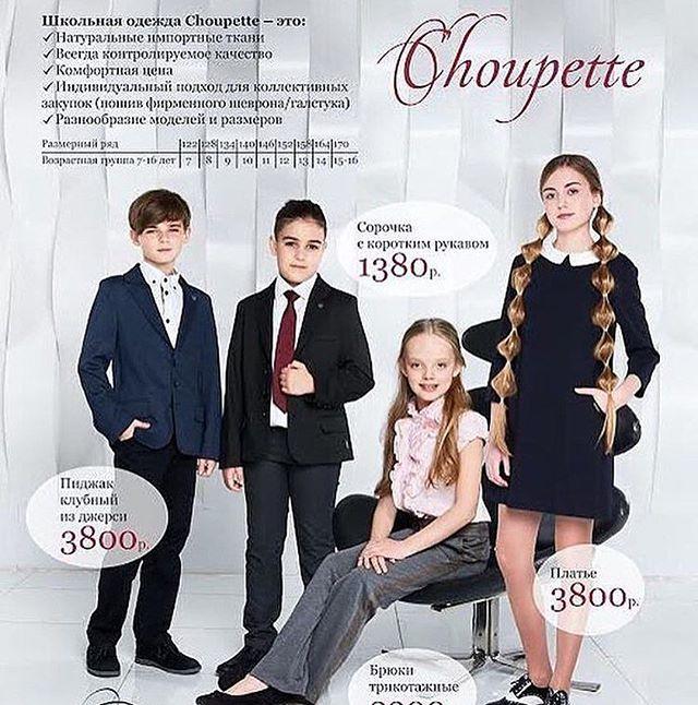 Sofya Fisenko  - Page 7 CNbFsjpm2RM