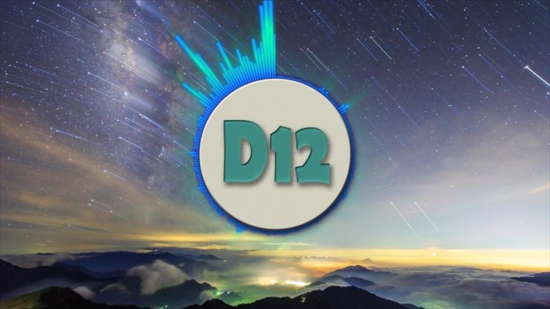 Way_02 (Гостья из будущего Remix)