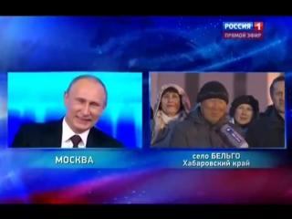 «Прямая линия» с Владимиром Путиным: Зачем вам машина если у вас нет дорог?