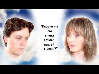 Долгая Дорога Домой /2017/ Трейлер