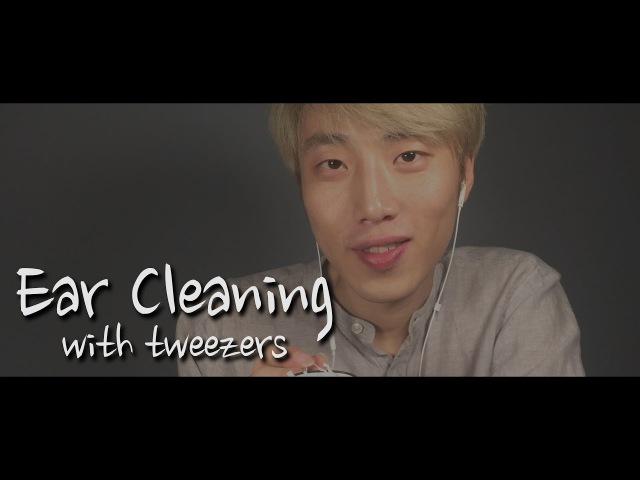 [성군ASMR] 연하남친의 귀청소 2탄 :: 핀셋으로 여자친구 이어클리닝 롤플레이 Ear cleaning