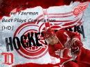 The Legends - Steve Yzerman Best Plays Compilation [HD]