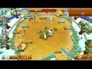 Веселая ферма 4 (Шеф-повар Уровень 10) Золото Farm Frenzy 4 (Chef Level 10) only GOLD