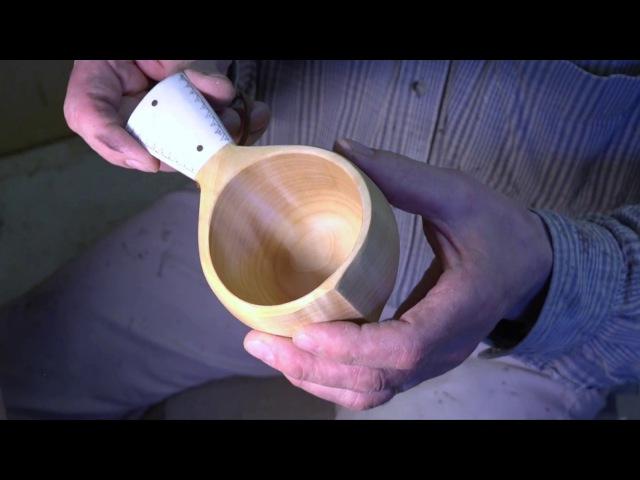 Kuksa handcrafted