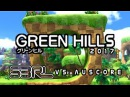 Green Hills 2017 - S3RL vs Auscore