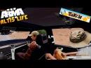 ArmA 3 Altis Life NEMISES Реалити-шоу TAXI