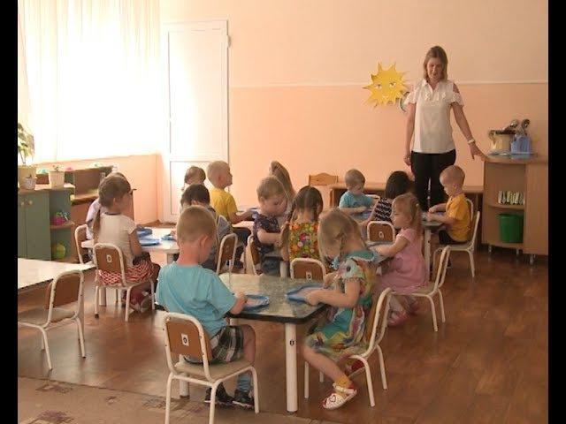 Завершилась первая волна зачисления в детские сады Старого Оскола