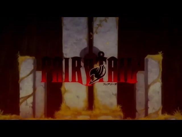 【AMV】Fairy Tail Zero Opening - Ashita Wo Narase