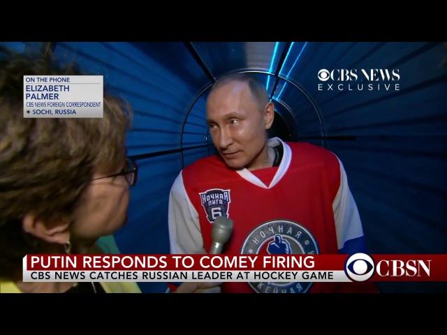 Американская журналистка взяла интервью у Путина после игры в хоккей в Сочи.(англ.