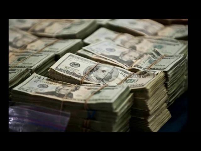 Гипноз на деньги Очень мощная программа