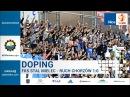 Stal Mielec 1 0 Ruch Chorzów 28 07 2017 Doping Oprawa