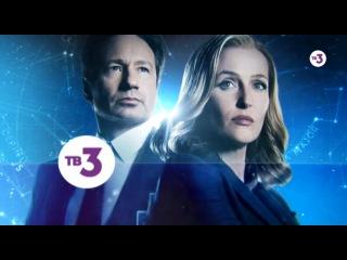 Они возвращаются! | Секретные материалы | 28 января с 13:30 на ТВ-3
