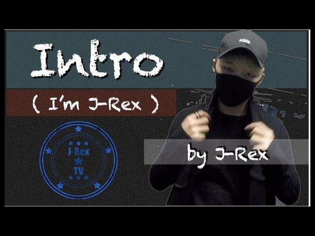 J-Rex - 'Intro (I'm J-Rex)' M/V