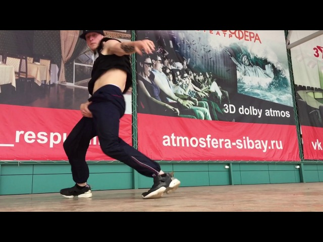Bboy Wild Jerry   Chill Training
