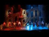 New Romeo et Juliette - Verone (Multi-Language) HQ Sound