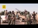 Армия Сирии преграждает путь боевикам США, укрепляясь на границе с Ираком