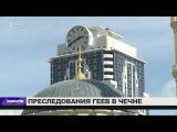 Юрий Шевчук вступился за журналистов