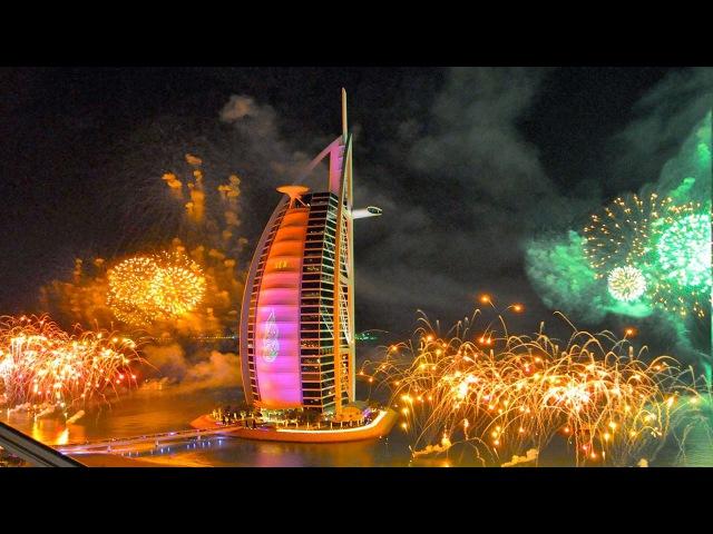 Dubai Fireworks Burj Khalifa hotel Burj Al Arab New Year's Fireworks show in Dubai 2017 Дубай горящи