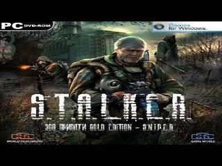 Прохождение игры Сталкер Зов Припяти Снайпер Часть 3 Болота