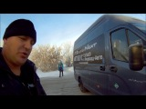 Тест-драйв пассажирской ГАЗЕЛИ НЕКСТ .У официального дилера ГАЗ в Омске  Авт ...