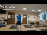 Weightlifting  Растяжка плеч в Тяжелой Атлетике  Web-training weightlifting  hfcnzrf gktx d nztkjq fnktnbrt  web-training