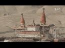 Запретное королевство Мустанг Непал Мир наизнанку 14 серия 8 сезон
