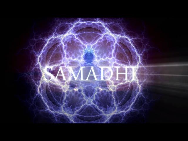 Samadhi Part 1 - Maya (Russian) Самадхи, Часть 1. Майя, иллюзия обособленного