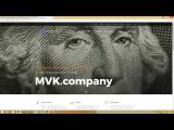 миллионеры в кедах пирмида,кидалово,мошейники или нетссылка httpmvk.companyref=kniazkow2017