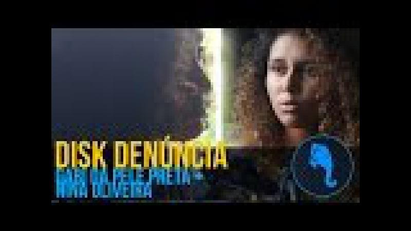 Disk denuncia - Nina Oliveira Gabi da Pele Preta | ELEFANTE SESSIONS