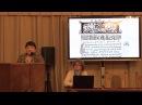 Лекция «...МУСКАТУ, ГВОЗДИКИ, ПЕРЦУ ДА ШАФРАНУ ПО ВКУСУ: ЧТО ЕЛИ РУССКИЕ В XVIII ВЕКЕ»