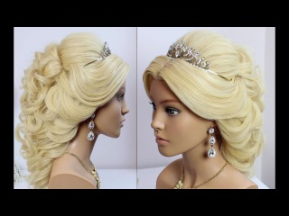 Best wedding prom hairstyles for long hair. Tutorial