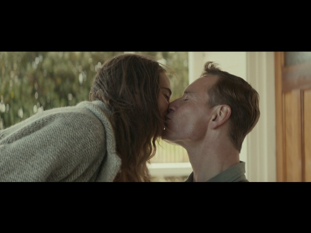 Shave Clip - The Light Between Oceans