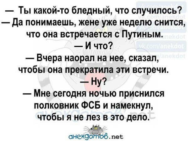 https://pp.vk.me/c637826/v637826012/2bcf1/FxI0U_RzQbo.jpg
