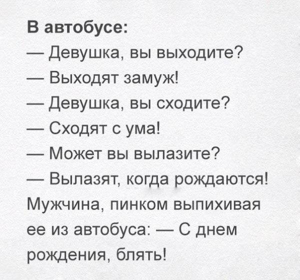 https://pp.vk.me/c637826/v637826012/2bd45/BMZe7c8t13o.jpg