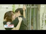 Другая О Хэ Ён, 2016. Со Хён Джин и Эрик Мун, поцелуй у стены