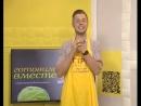 Какая красота прячется в кемеровских офисах? «Готовим вместе» завтра в 8 утра на Губернском телерадиоканале «Кузбасс»