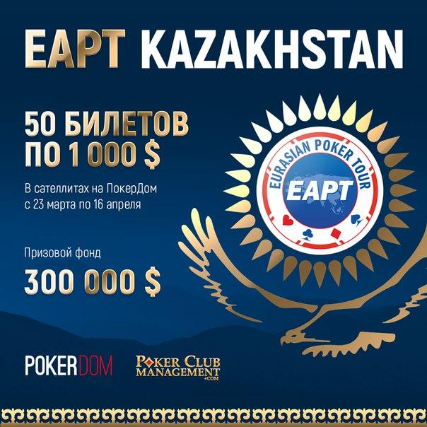 Лужков - количество лицензий на открытие казино выданных росспортом играть в игровые слот автоматы бесплатно