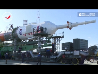 Установка ракеты