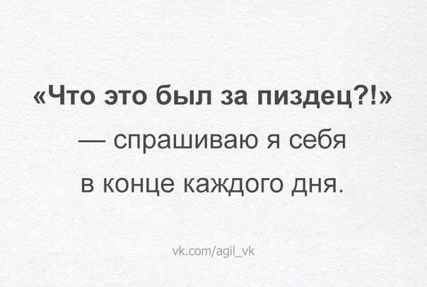 Фото №456239439 со страницы Ярослава Яремко