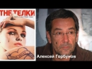 Русское порно друзья трахнули в сауне пьяную подругу любительское частное домашнее
